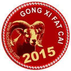 gong xie fat coi