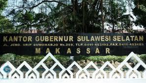 Gubernur Sulsel respon permintaan Dekan FDK