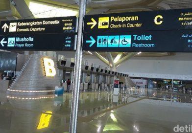 Bandara Kulon Progo Yogyakarta, Bandara Pertama yang Memiliki Mitigasi Bencana